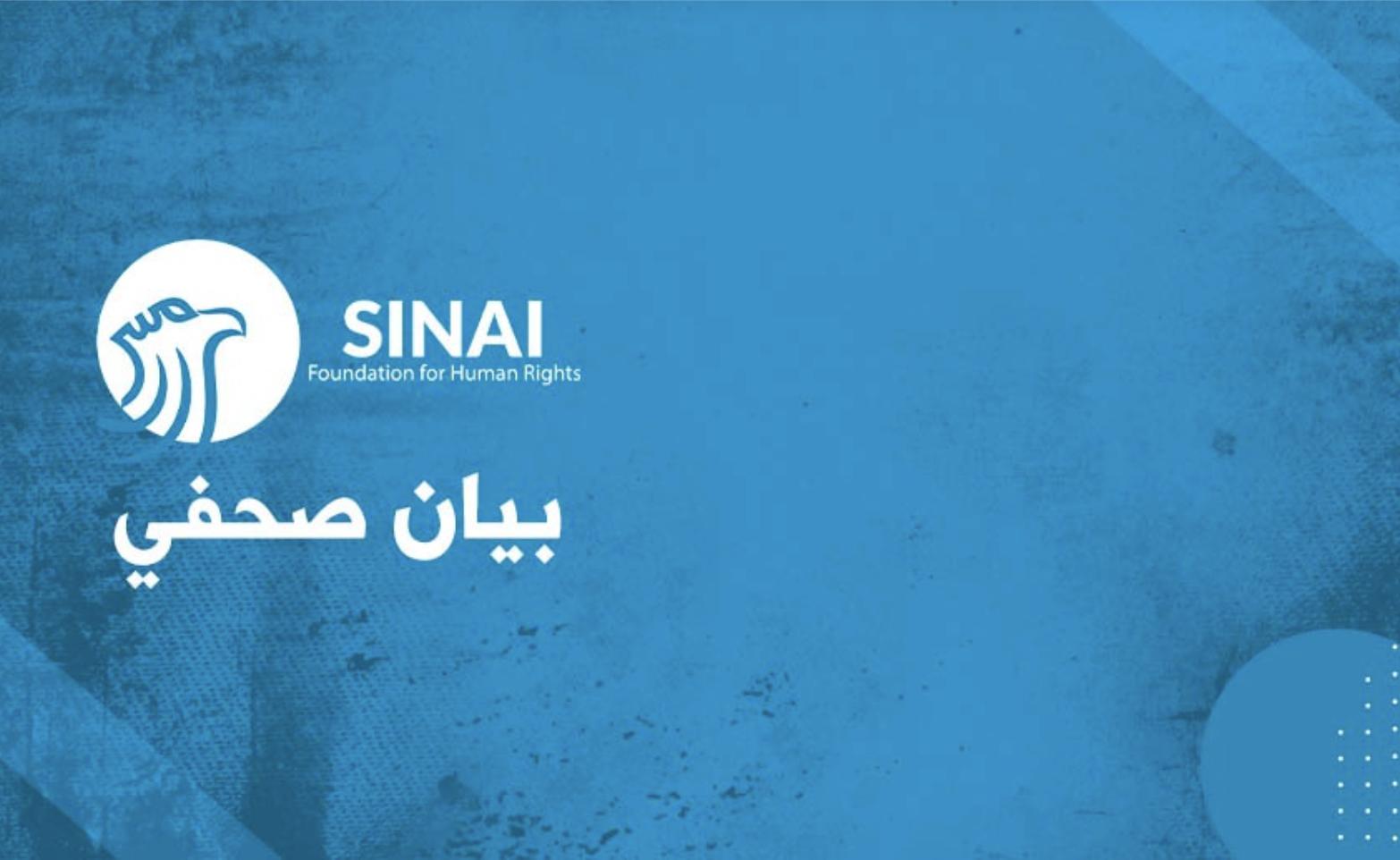 تصريحات محافظ شمال سيناء عن